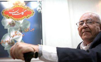 سید محمد اکرامی