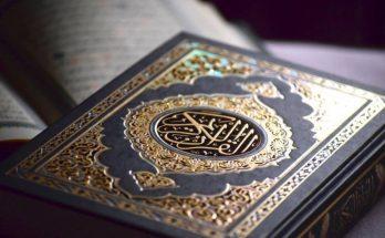 راحت تر قرآن بخوانیم