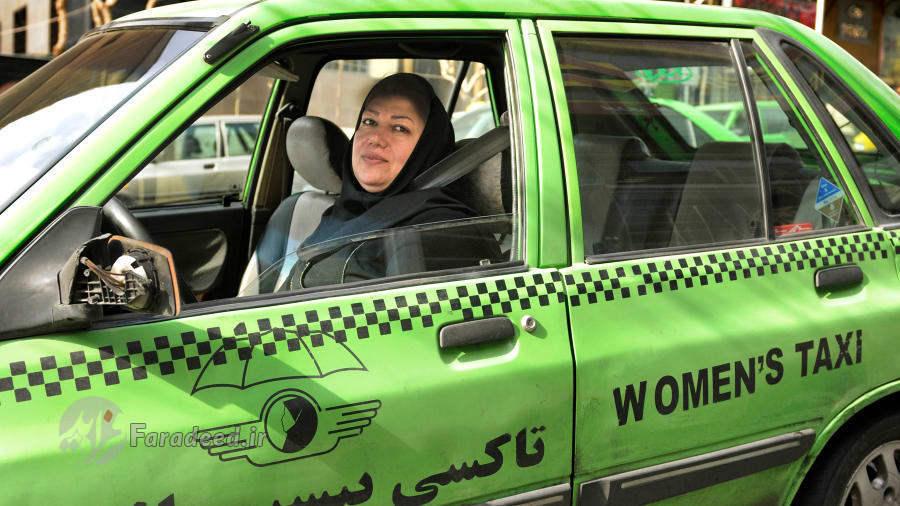 نخستین تاکسی سرویس ویژه بانوان