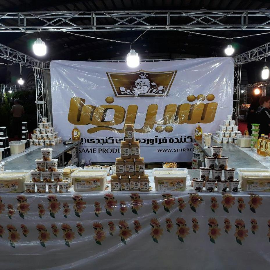 کار آفرینی شیررضا در یزد برای ۲۰۰ نفر