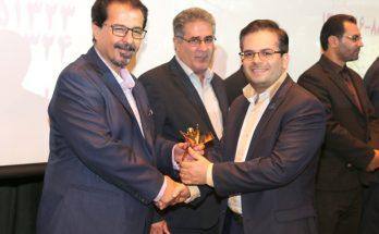 معرفی موسسه دانش بنیان بصیر