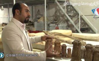 اجرای ایده تولید چوب مصنوعی