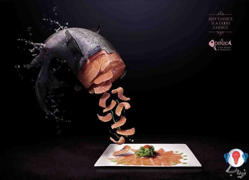تازه ترین غذای دریایی در بشقاب شما
